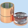 COPPer Wheel Tape