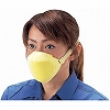 DX Soft Mask, for Deodorization / Protection Against Dust,