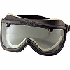 Rubber Frame Goggle Type, Protection Glasses No.900N