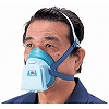 Dust Mask 1010A