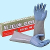 Vi-TELON Gloves Super Strong Solvent Resistant Gloves