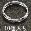 Stainless Double Ring