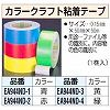 adhesive tape red