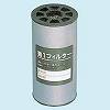 Exchange Element for Leman Dry Filter