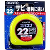 Measure Tape22 Blister Pack