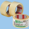 Ultra Clear Packing Tape No.3303