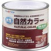 Aqueous natural color (stain for natural oils and fats xylem)