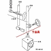 lifting matelic tools for magnetic based part MB-B
