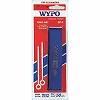 Portable Burner Cleaning Needle Wypo, Large