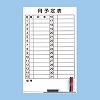 Magnetic Tack White Board, Monthly Calendar