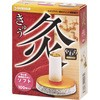 Moxibustion straw
