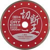 Diamond wheel cutting king (dry type) LOBTEX