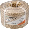 Coiled Hemp Rope