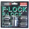 Steel Lock Nut Sack Nut Type 19 H