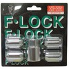 Steel Lock Normal Key Box-Nut Type 21H