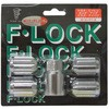 Steel Lock Light Key Bag Nut Type 19 H