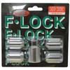 Steel Lock Thin Key Box Nut Type 17H