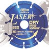 "Diamond Cutting Wheel, Dry Type, ""New Laser"""