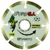 "Diamond Wheel, ""Block Meijin"""
