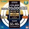 Kirari UV Premium Gold ring-shaped pack product