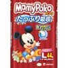 Mommy Poko pants L