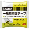 Scotch for general use double-sided tape