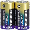Alkaline Battery,