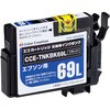 EPSON ICBK69L compatible eco cartridge black
