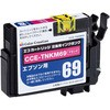 EPSON IC70XL compatible eco cartridge