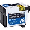 EPSON IC70XL compatible replacement ink tank