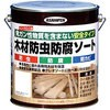 Sort wood insect preservative
