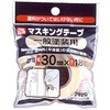For PC masking tape general paint