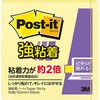 Post-it strong adhesive notes 650SS pastel color