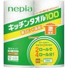 Nepia Absorption Kitchen Towel