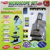 Microscope Zoom 900
