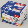 Epson ink cartridge IC80