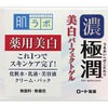 Skin lab Gokujun whitening gel Perfect