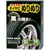 Tire Wax, Black Magic