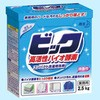"Liquid Laundry Detergent,""Big Bio Enzyme"""