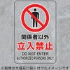 Safety Sign Sticker