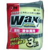 2 Layer Wax Sponge 3P