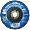 Abrasive Cloth Disc, Zirconia