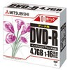 DVD-R for Data, 16x Speed Supported Mitsubishi Kagaku Media