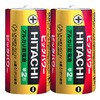 hitachi batteries
