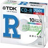 Suitable for 48X Data CD-R 700MB