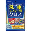 Car Wash Cloth Okamoto Industry