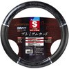 Steering Wheel Cover Premium Wood