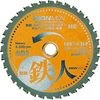 Tipped Saw Blade