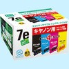 Recycling Ink, Canon Corresponded, BCI-7e Type 4 Color Set