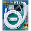 Water Saving Shower Hose Set